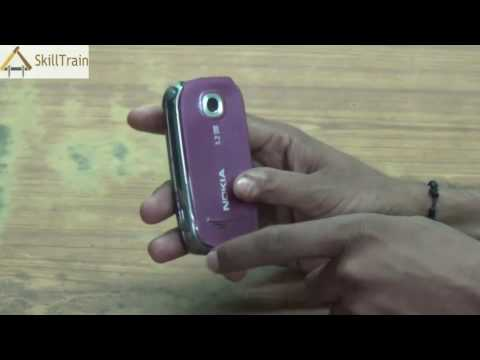 Introduction to a Multimedia Mobile Phone (English)