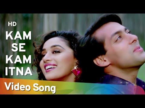 Kam Se Kam Itna | Dil Tera Aashiq (1993) | Salman Khan | Madhuri Dixit | Alka Yagnik
