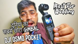 DJI Osmo Pocket Unboxing   India Price   Full Review