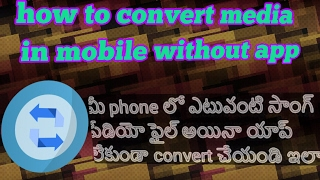 how to convert any files without app on android fast 2017 in telugu  - new trick for android !
