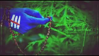 Lord Shiva 🔱 // whatsapp status // ஓம் நமசிவாய🔱