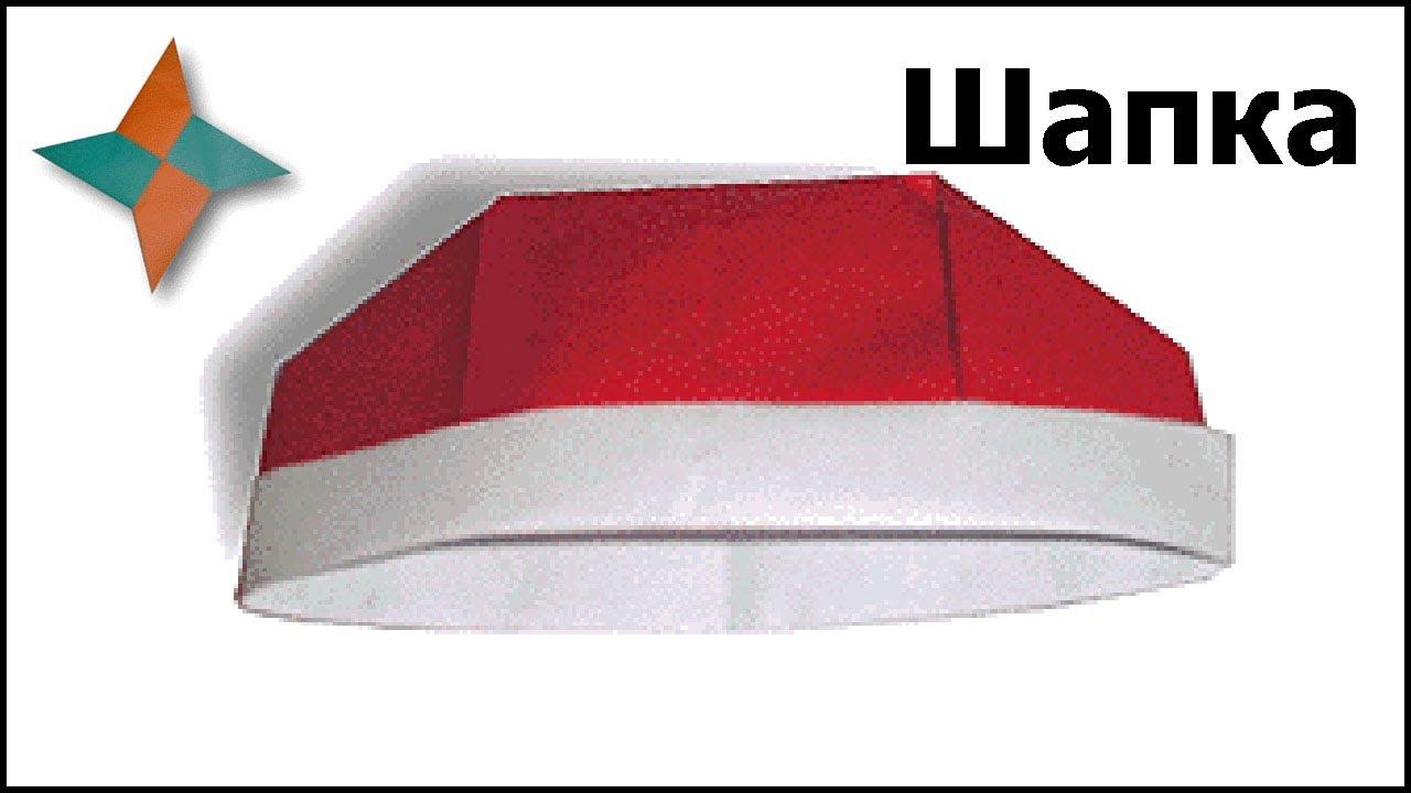 Как сделать оригами шапку фото 115