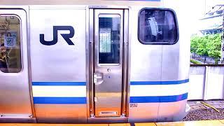 JR東日本 E217系  クハE216形 E216-1017 横須賀線逗子行 武蔵小杉駅
