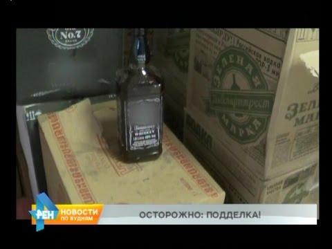 Крупный цех по производству контрафактного алкоголя элитных марок закрыли в Иркутске