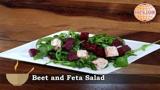 * BEET AND FETA SALAD *  Source - SBL Kitchen by Mukta Nagaraj