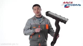 видео Гарантии на продукцию Металл Профиль