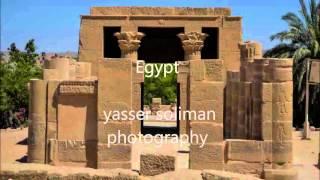 حلوة يا بلدي مصر  beautiful Egypt