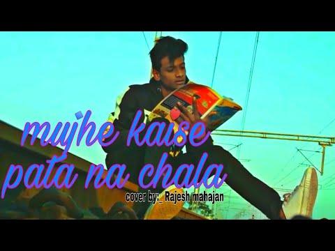 Mujhe Kese Patana Chala __rajesh Mahajna  Dancing Tutorial_new Dance  Emotional Dance Video Mujull