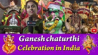 Ganesh Chaturthi Celebration in india - 2DAYCINEMA.COM