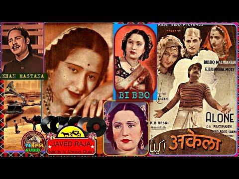 BIBBO-(4 Gems).Film-AKELA-{1941}-(1-Lagti...