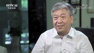 《一线》 20190621 立法监督 山西企业投资项目承诺制改革立法纪实| CCTV社会与法
