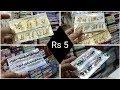 Ladies Earring Wholesale Market I Ladies Earring Just Rs 5 I लेडीज़ इयररिंग सिर्फ 5 रु