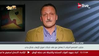 أبرز تصريحات أحمد خليفة حول حضور وزير الخارجية سامح شكرى مؤتمر ميونخ للأمن