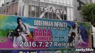 DOBERMAN INFINITY(ドーベルマンインフィニティ) 4th Single 『GA GA SU...