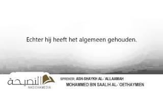 Het gebed van de reiziger als hij de moskee binnenkomt & de Imaam zit in de laatste tashahhoed