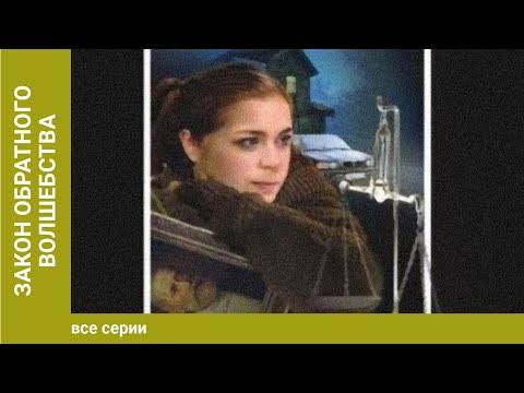 Чудесный детективный фильм о разгадках тайн - Сложные загадки / Русские детективы новинки 2021