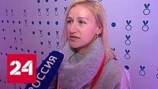 Татьяна Волосожар поддержала отстраненных спортсменов и призвала их продолжать борьбу - Россия 24