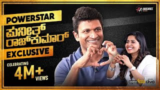 EXCLUSIVE: Power Star Puneeth Rajkumar Birthday Special Interview With Anushree | Anushree Anchor