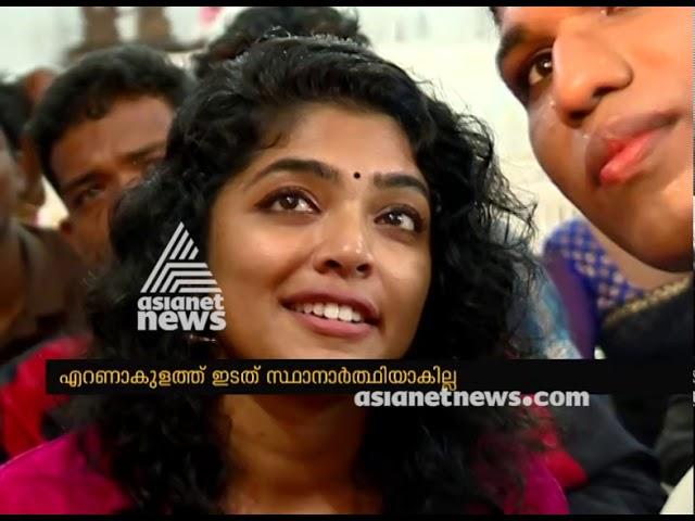 Lok Sabha Election 2019 | Will not contest in  Lok Sabha Election Says Rima Kallingal