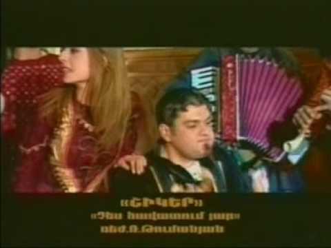 Shiker Armenian Music video