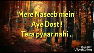 Khiza k Phool, Zindgi k Safar | Uzair | Shajar | Cover Song | With Lyrics