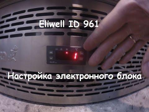 Настройка электронного блока Id 961
