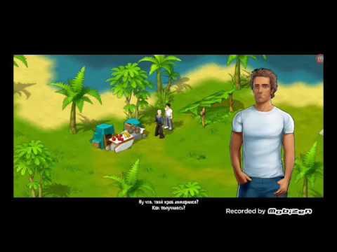 Прохождение игры the island castaway 2 серия