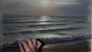 Закат на море (отрывок из онлайн урока)