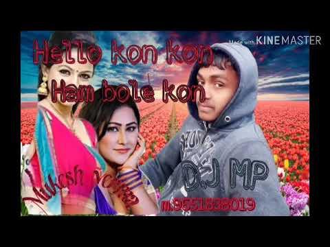 Hello Kon Kon | Ham Bole Kon | Best Song 2020 Mukesh Verma UP Sultanpur