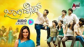 Jolly Days | Kannada Audio Jukebox | Pradeep | Vishwas | Aishwarya Nag | Spoorthi | Kannada