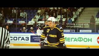 Хоккейная команда Комета рекламный промо ролик. Игра в Хоккей презентационное видео хоккейного клуба