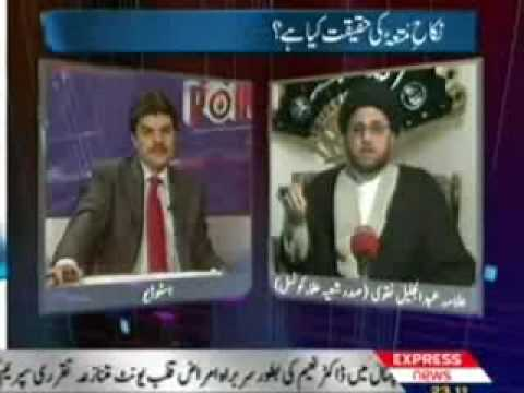"Shia muta Debate""express news point blank jaleel naqvi & tahir ashrafi ""mutta""29 sep 2009.part.01"