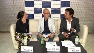 今秋に改正される動物愛護法について元衆議院議員松野頼久さんに聞く! ...
