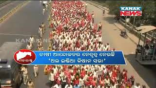 Protest of Naba Nirman Krushak Sangathan Continues In Bhubaneswar