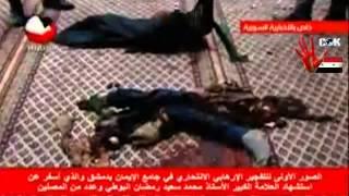 Suriyeli büyük âlim Ramazan el-Buti öldürüldü - Suriye Gerçekleri