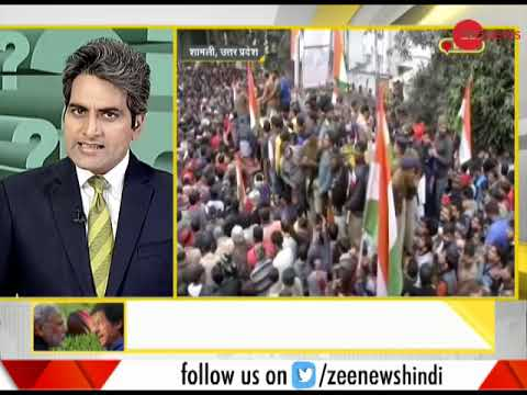Watch Daily News and Analysis with Sudhir Chaudhary, 22 February, 2019