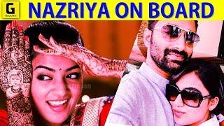Big News For Nazriya Fans   Koode   Prithiviraj   Anjali Menon    Fahadh Faasil