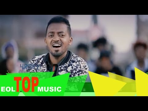 Bisrat Surafel - Hed meles - (Official Music Video) - New Ethiopian Music 2017 I EthioOneLove