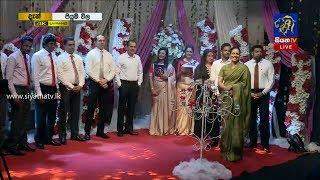 සියතට වසර 10යි | Piyum Vila |17 - 09 - 2019 | Siyatha TV Thumbnail