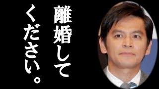 ますだおかだ岡田圭右の嫁が見せた狂気! 14時と20時更新! チャンネル...