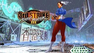 Street Fighter III 3rd Strike [Xbox 360] - Arcade Mode - Chun-Li
