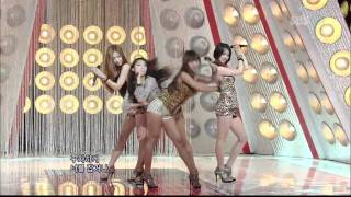 [????] 110814 - SISTAR - Girls Do It.So Cool MP3