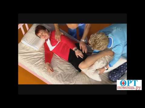 Елена Малышева о подушках для беременных