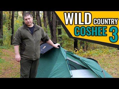 WILD COUNTRY COSHEE 3: ДЕТИ ПОХОДУ НЕ ПОМЕХА