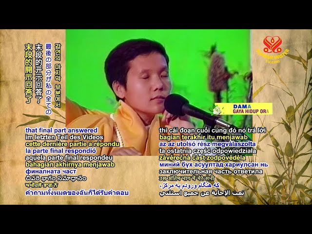 P2-4 | Divine Grace from a Living Buddha's Picture