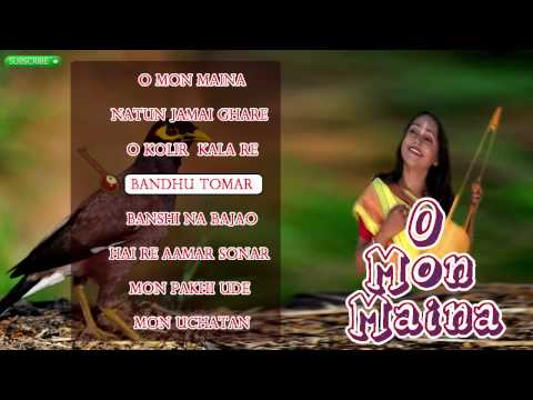 Bangla Baul Songs Collection | O Mon Maina | Bengali Audio Jukebox | Bengali Audio Songs