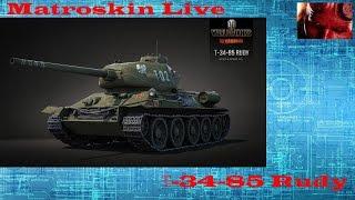 Четыре танкиста и собака T-34-85 Rudy