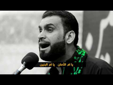 ام الأمان سيد شرف الستراوي وفاة ام البنين ١٤٣٨ هـ