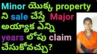 When can a minor claim on property sold |Section 8 of Limitation Act 1963 in telugu