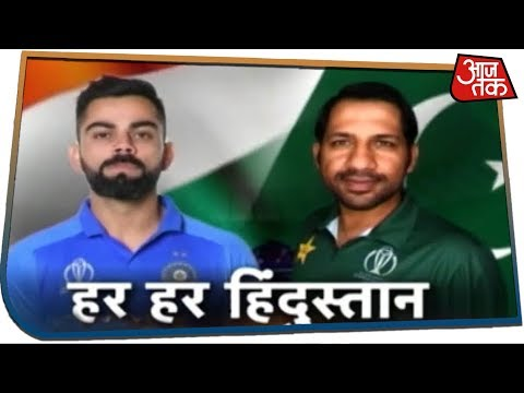 Risk of rain on Indo-Pak Mahamukabale, how will the 50-over match be?